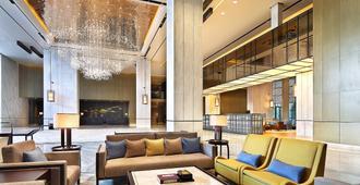 Sheraton Grand Hangzhou Binjiang Hotel - Hangzhou - Lounge