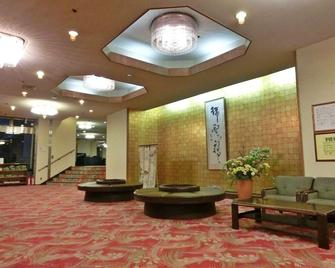 Itoen Hotel Shikisai - Yugawara - Lobby