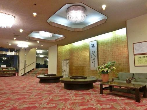四季彩伊藤園酒店 - 湯河原町 - 大廳