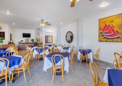 Comfort Inn Tampico - Tampico - Restaurante