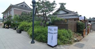 Sungsim - Jeonju - Outdoors view