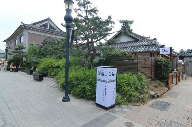 Sungsim - Jeonju - Outdoors view