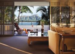 Halekulani - Honolulu - Soveværelse