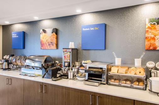Comfort Inn Aeroport - Dorval - Buffet