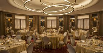 Four Seasons Hotel London At Ten Trinity Square - לונדון - אולם אירועים