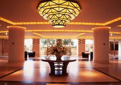 Imperial Hotel Osaka - Osaka - Hall