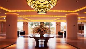 Imperial Hotel Osaka - Osaka - Lobby
