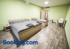Penzion Relax Litovel - Litovel - Bedroom