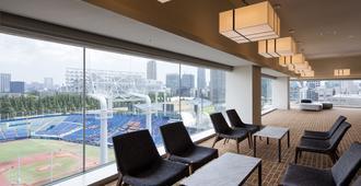 Nippon Seinenkan Hotel - Tokyo - Bedroom