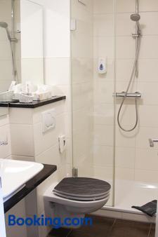 斯古恩花園伽尼酒店 - 林道 - 巴伐利亞林道 - 浴室