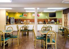 Quality Inn - Meridian - Ravintola
