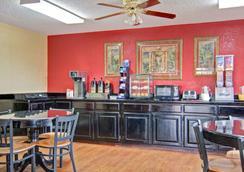 Econo Lodge Pine Bluff - Pine Bluff - Restaurant
