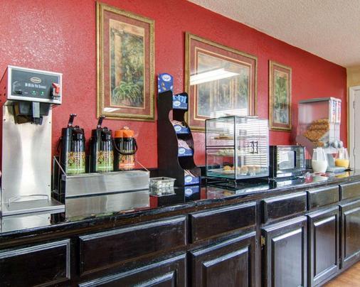 Econo Lodge Pine Bluff - Pine Bluff - Buffet