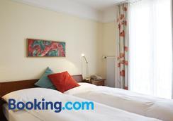 Seehotel Gotthard - Weggis - Bedroom