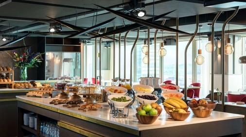 NH Collection Eindhoven Centre - Eindhoven - Buffet