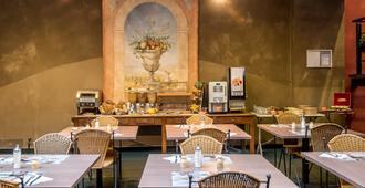 阿拉斯飯店及商務公寓 - 安特衛普 - 餐廳