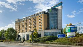 Holiday Inn Express London - Greenwich - Λονδίνο - Κτίριο