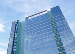 Hotel Cozi Wetland - Hong Kong - Edificio
