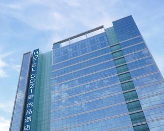 Hotel Cozi Wetland - Hongkong - Building