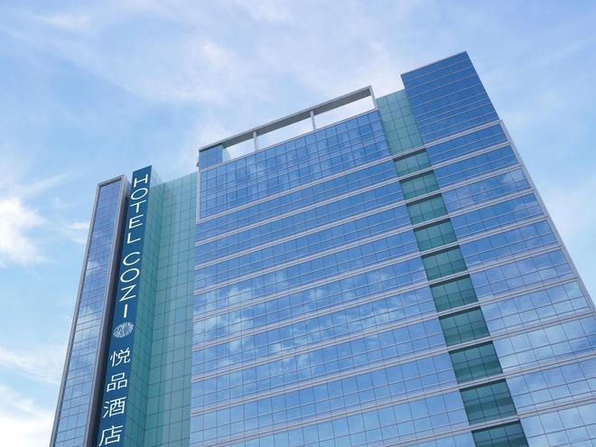 Hotel Cozi Wetland - Hong Kong - Toà nhà