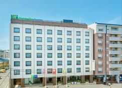 Holiday Inn Express Belgrade - City - Belgrad - Rakennus