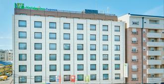 Holiday Inn Express Belgrade - City - Belgrad - Rakennus