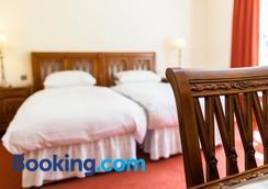 Woodland House Hotel - Dumfries - Bedroom