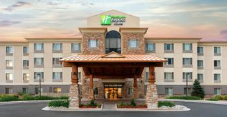 Holiday Inn Express Hotel & Suites Denver Airport - Denver