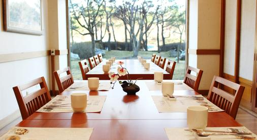 The K Hotel Gyeongju - Gyeongju - Dining room