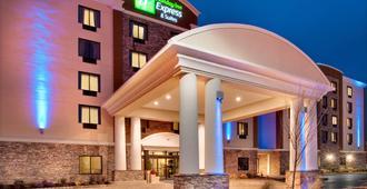 Holiday Inn Express Hotel & Suites Williamsport - Williamsport