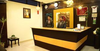 Hotel 42 - Amritsar - Front desk