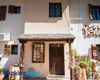 Kallisto Traditional Houses - Tsagkarada - Building