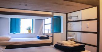 里約旅館 - 里約熱內盧 - 里約熱內盧 - 臥室