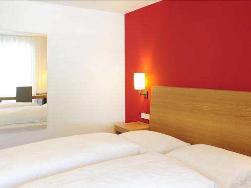 Hotel Vinschgerhof - Silandro - Bedroom