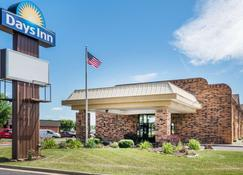 Days Inn by Wyndham Anderson IN - Anderson - Building