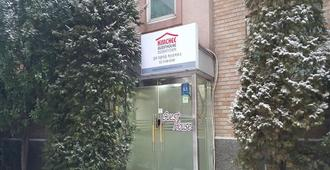 Kimchee Downtown Guesthouse - Hostel - Seoul - Building