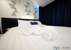 130 Hotel & Residence Bangkok - Bangkok - Bedroom