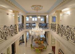 Garni Hotel Helvetia - Belgrade