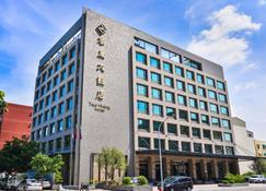 Tsun Huang Hotel - Chiayi City - Building