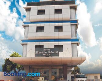 Hotel Shradha Saburi Palace - Shirdi - Building