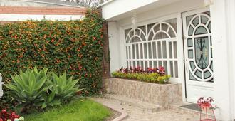 莫德利爾旅館 - 波哥大 - 室外景