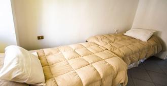 Apart Hotel Bahia Caracoles - Antofagasta