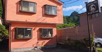 Turtle Inn Nikko - Nikkō - Toà nhà