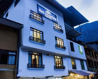 Hotel Ferre Machu Picchu - Мачу Пикчу - Здание