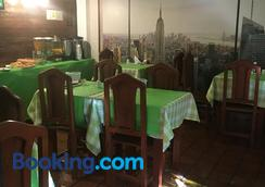 Sissi Haz Hotel - Buenos Aires - Nhà hàng