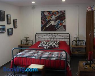 5ª d'azenha - Amarante - Bedroom