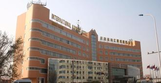 Tianjin International Airport Hotel - Tianjin