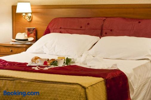 阿斯托里亞花園酒店 - 羅馬 - 羅馬 - 臥室