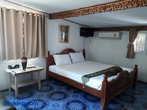 Seaside home - Ko Muk - Bedroom