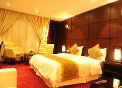 Al Fahad Hotel Suites Al Tahliya - Jeddah - Soveværelse